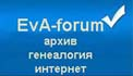 Евгения Антушева: архивист, веб-мастер, преподаватель